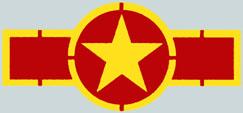 Viet Nam roundel