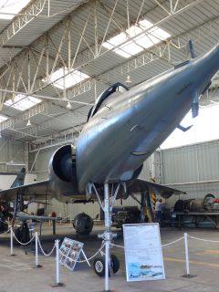 Dassault Mirage 4P 28 BA Armée de l' Air (French Air Force) EALC – Espaces Aéro Lyon Corbas