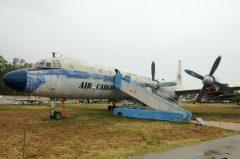 Ilyushin IL-18V HA-MOE Malev - Hungarian Airlines, Szolnok Aviation Museum