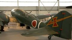 Mitsubishi Ki-46-3 5439 Japanese Air Force