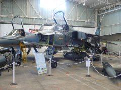 SEPECAT Jaguar A A141 7-HE Armée de l' Air (French Air Force), EALC – Espaces Aéro Lyon Corbas