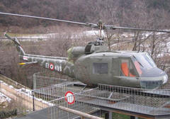 Agusta Bell AB204
