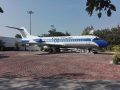 Fokker F28-4000 XY-AGH,