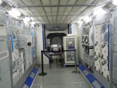 ISS Columbus Module