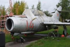 Mikoyan Gurevich MiG-15UTI