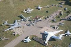 Muzey Aviatsiyi Luhansk