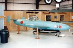 Yokosuka MXY-7 Ohka 11 I-18