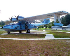 Consolidated PBY-5A Catalina 46582/JI-P-17