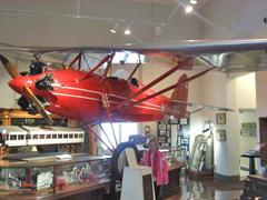 Davis V-3 NC2851, Wayne County Historical Museum