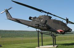 Bell AH-1F Cobra 70-15969, Pennsylvania National Guard Military Museum
