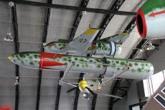 Blohm & Voss P.214 Mistletoe 12007 Luftwaffe
