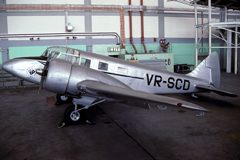 Airspeed AS.65 Consul VR-SCD, Science Centre Singapore