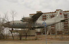 Antonov An-12 14 blue, Museum of the Baikonur Cosmodrome