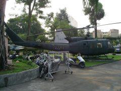 Bell UH-1H Iroquois 541 Vietnam Air Force,  Ho Chi Minh City Museum Bảo tàng Thành phố Hồ Chí Minh