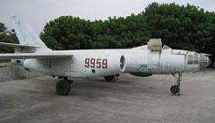 Harbin H-5 9959, National Defence Park  国防乐园