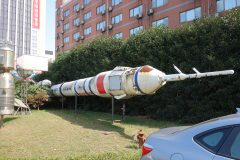 Long March 2F Launch Vehicle, Shanghai Aerospace Enthusiasts Centre
