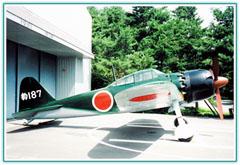 Mitsibushi A6M5 Zero Sen Model 52 187, Kawaguchiko Motor Museum and Zero Fighter Museum