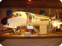 NAMC YS-11A-227 JA8776 Misawa Aviation & Science Museum, Aomori 青森県立三沢航空科学館