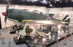 Nakajima Ki-84 Hayate 1446, Chiran Peace Museum for Kamikaze Pilots 知覧特攻平和会館