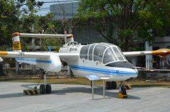 RTAF 5 Royal Thai Air Force, Royal Thai Air Force Museum Les Spearman