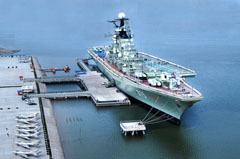 Russian Aircraft Carrier Kiev, Binhai Aircraft Carrier Theme Park