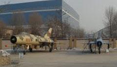 Shenyang Aircraft Corporation Museum 沈阳航空博物馆 Shenyang China