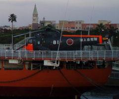 Sikorsky S-61A 8181, Icebreaker Fuji Antartic Museum 南極観測船ふじ