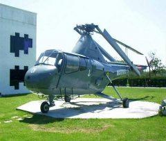 Westland Sikorsky WS-51/2 Widgeon, Museu da Aviação Naval