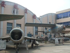 Xi'an Aviation Museum Xian China
