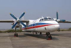 Xian Y7-100, China Civil Aviation Museum Zhongguo Minhang Bowuguan