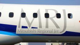 Mitsubishi MRJ-90STD JA23MJ Mitsubishi Aircraft Company All Nippon Airways - ANA, MRJ MUSEUM