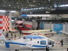 Aichi Museum of Flight あいち航空ミュージアム