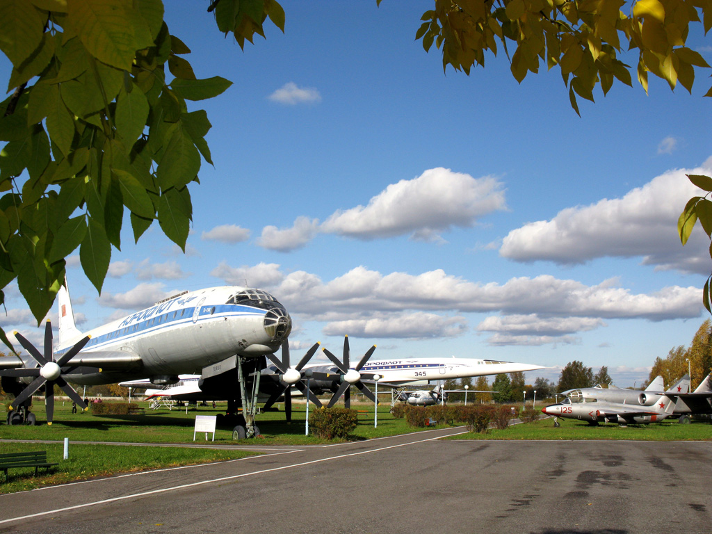 Museum of History of Civil Aviation